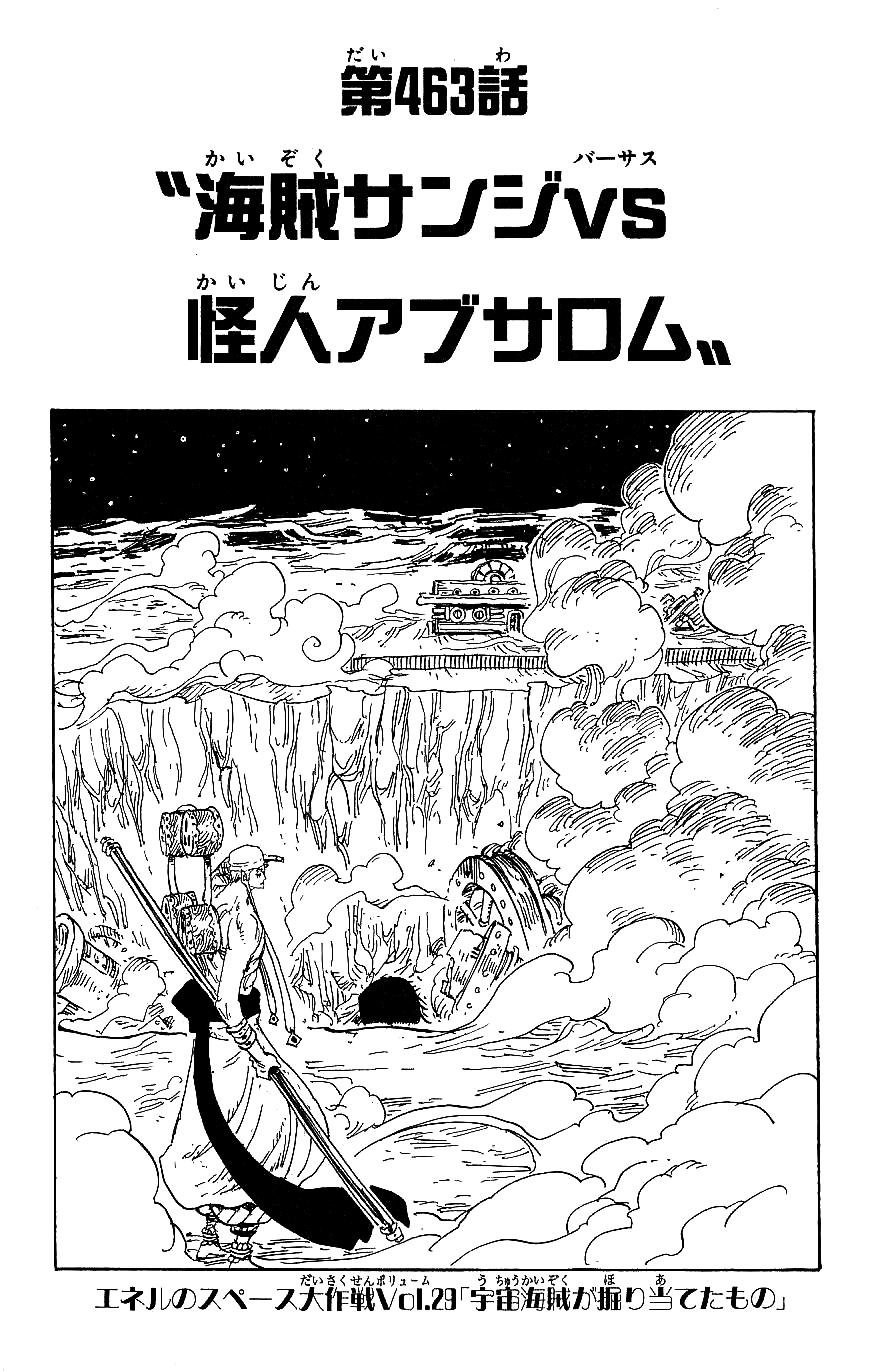 Capítulo 463