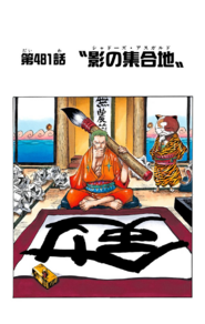 Chapter 481 Colored