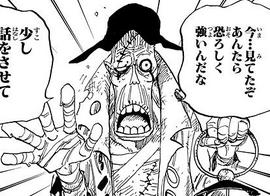 Spoil in the manga
