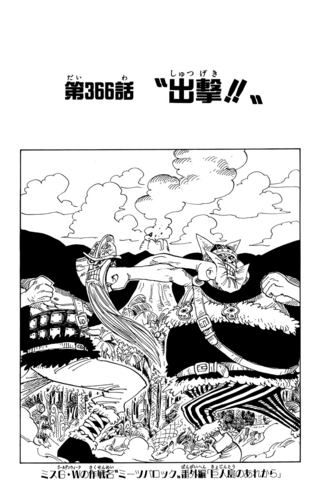 Chapter 366