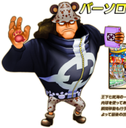 Kuma Super Grand Battle X