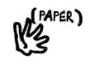 SBS22 3 Paper.png