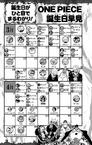 SBS 79 Birthday Calendar 2.png
