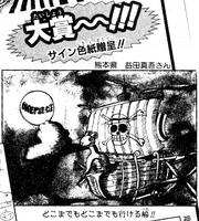 Vol. 16 UGP 143 - 1