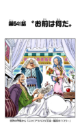 Chapter 641 Colored