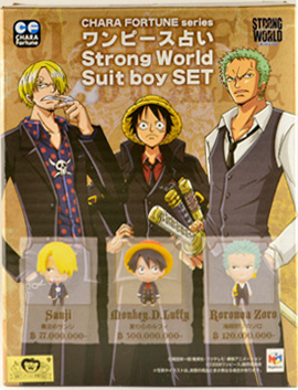 Chara Fortune 2009 - Strong World Suit Boy Set.png