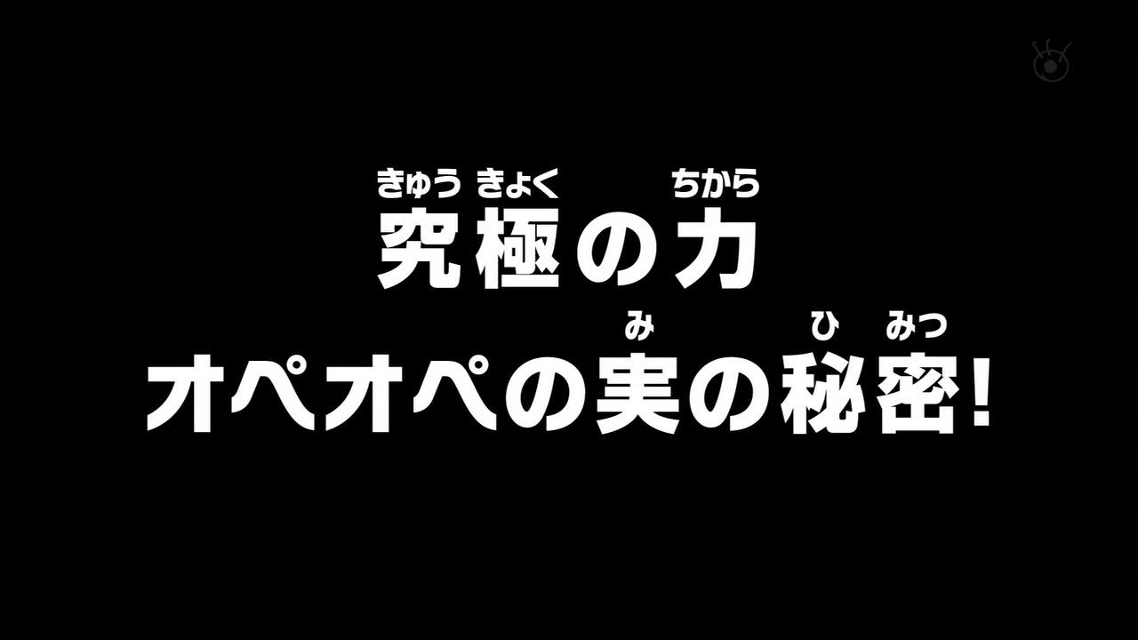 Episode 700