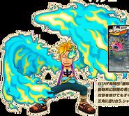 Marco Super Grand Battle X