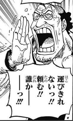 Tegata Ringana Manga Infobox.png