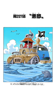 Chapter 207 Colored