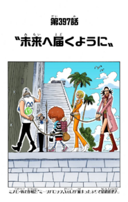 Chapter 397 Colored