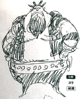Charlotte Gala dalam manga