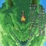 One-Piece-Abertura-18-Hard-Knock-Days-Usopp-150x150 (1)