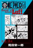 Special Episode Luff tercera portada.png