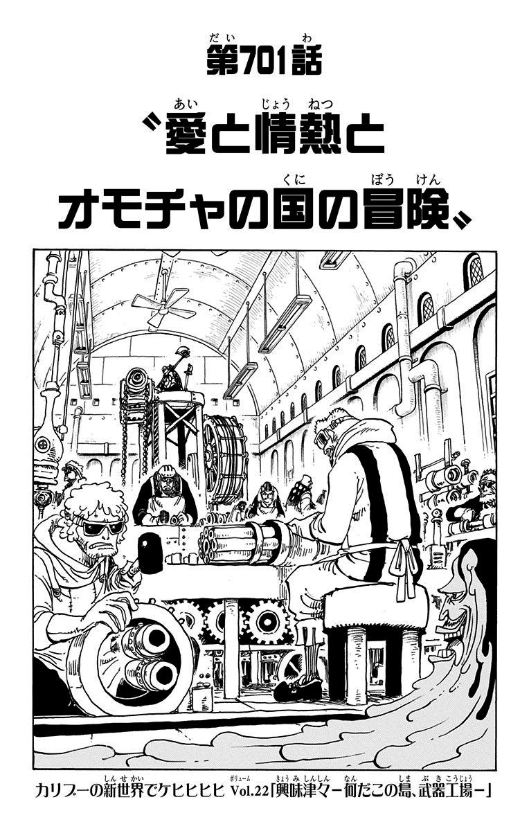 Capítulo 701
