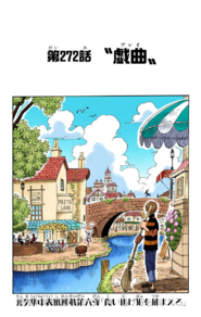 Chapter 272 Colored