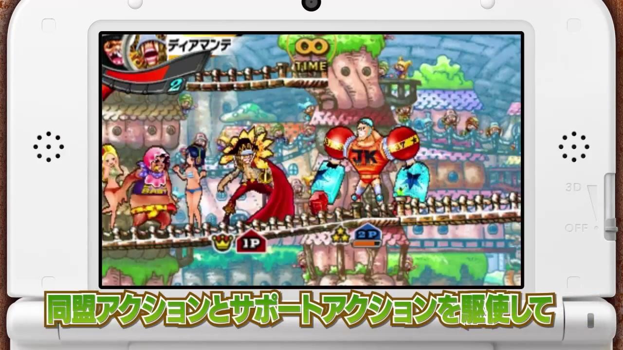 One Piece Super Grand Battle ! X - Trailer 2