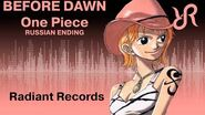Tooniegirl & Nookie Before Dawn RUSSIAN cover by Radiant Records One Piece