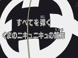 Episode 376
