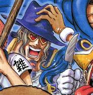 Jango Manga Color Scheme
