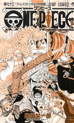 Volume 73 Inside Cover.png