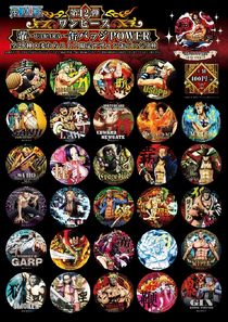 Yakara Can Badge Ronda 12 POWER.png