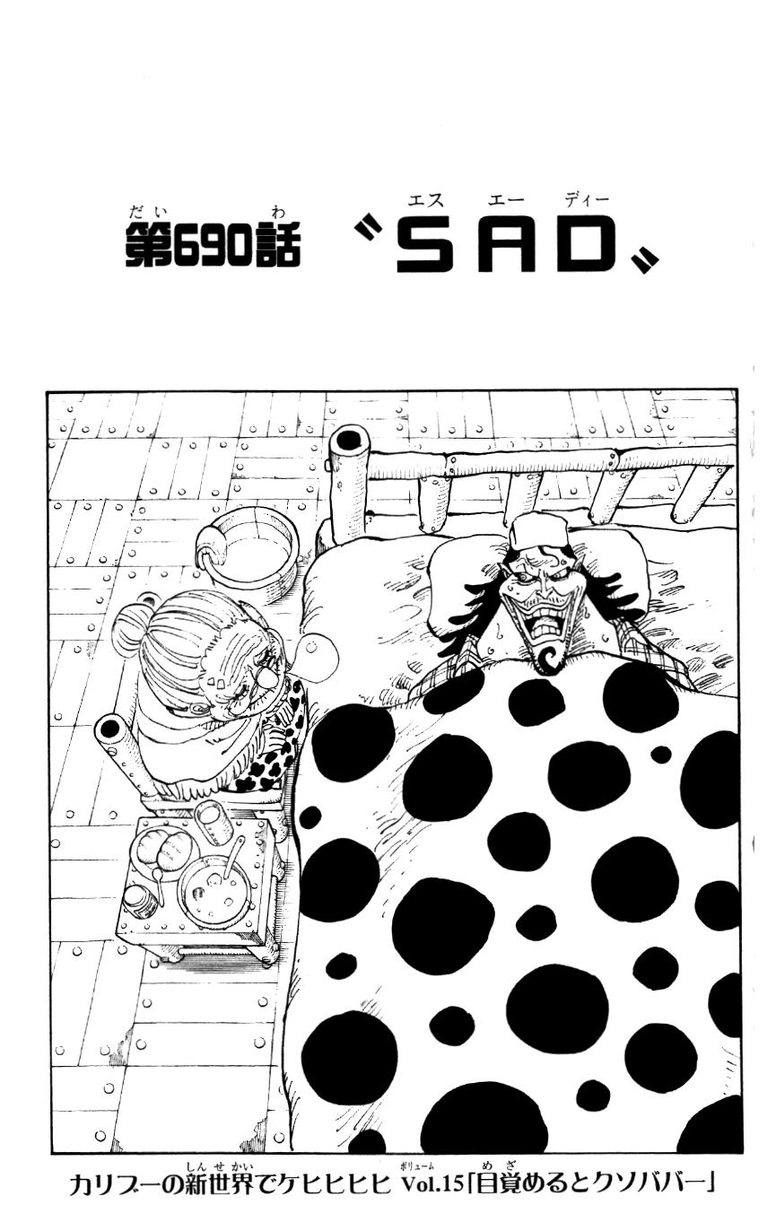 Capítulo 690