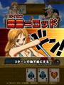 One Piece El Pirata Millonario Nami Especial.png
