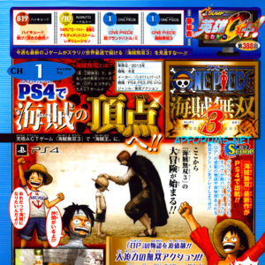 One Piece Pirate Warriors 3 scan.png