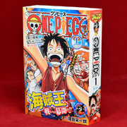 One Piece Remix Volume Front.png