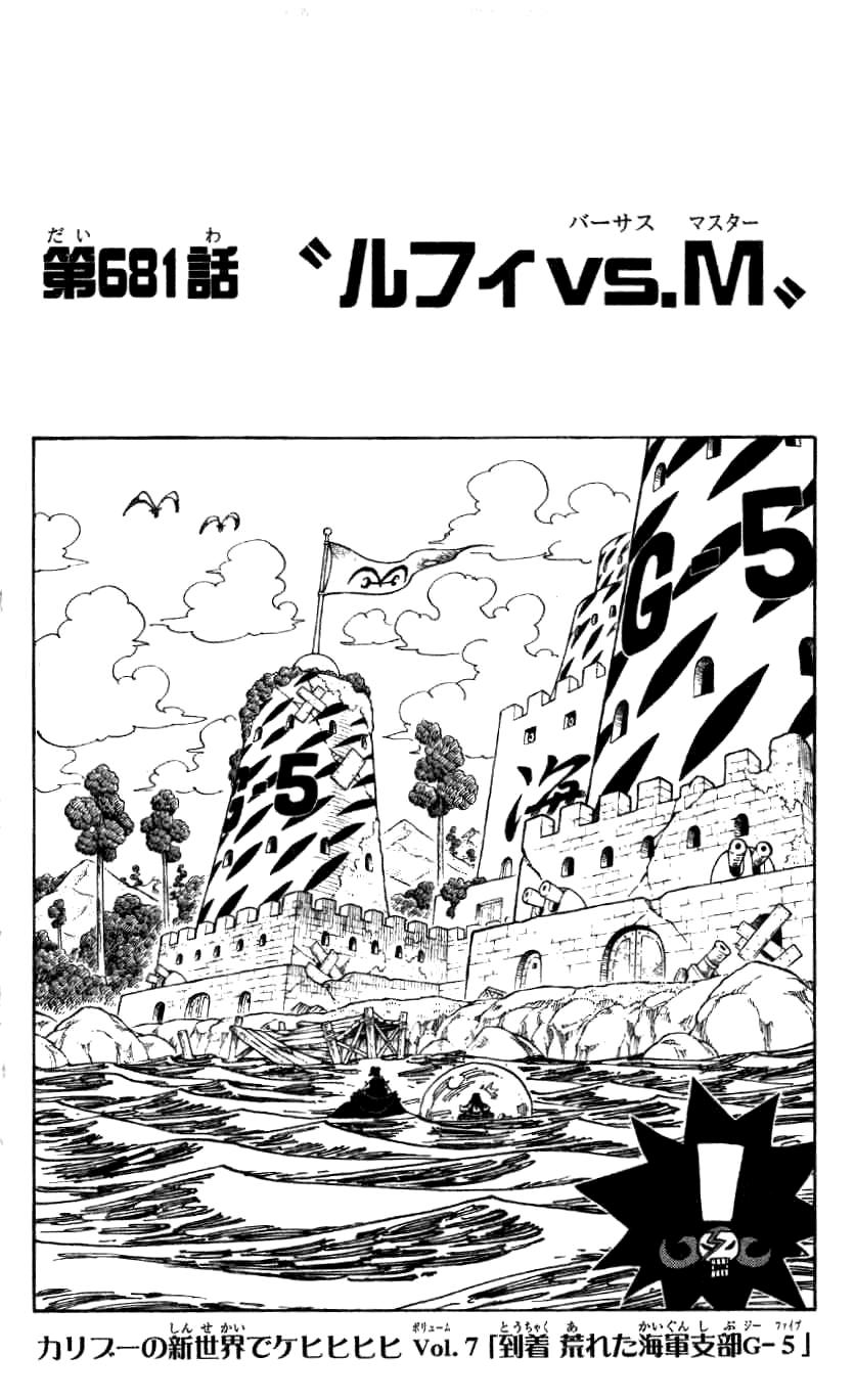 Capítulo 681