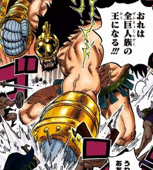 Hajrudin in the Digitally Colored Manga.png