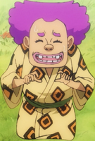 Kurozumi Orochi 13 anni