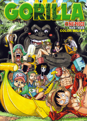 One Piece Color Walk 6 Gorilla Infobox.png