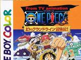 One Piece: Maboroshi no Grand Line Boukenhen