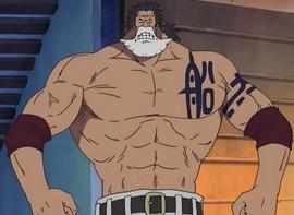 Tilestone in the anime