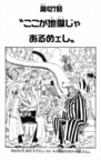 Chapter 427.png