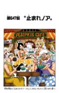 Chapter 647 Colored