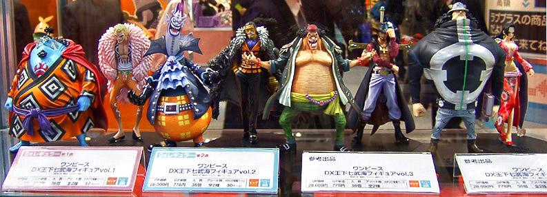 DXOukaShiChibukaiToyFair2010.png