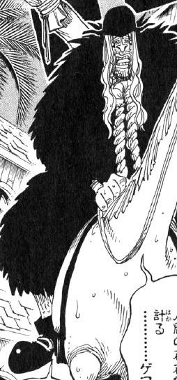 Doc Q Manga Infobox.png