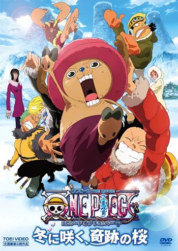 Episode of Chopper Plus: Bloom in Winter, Miracle Sakura