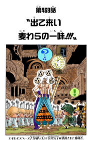 Chapter 469 Colored