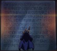 Ponéglyphe d'Onigashima