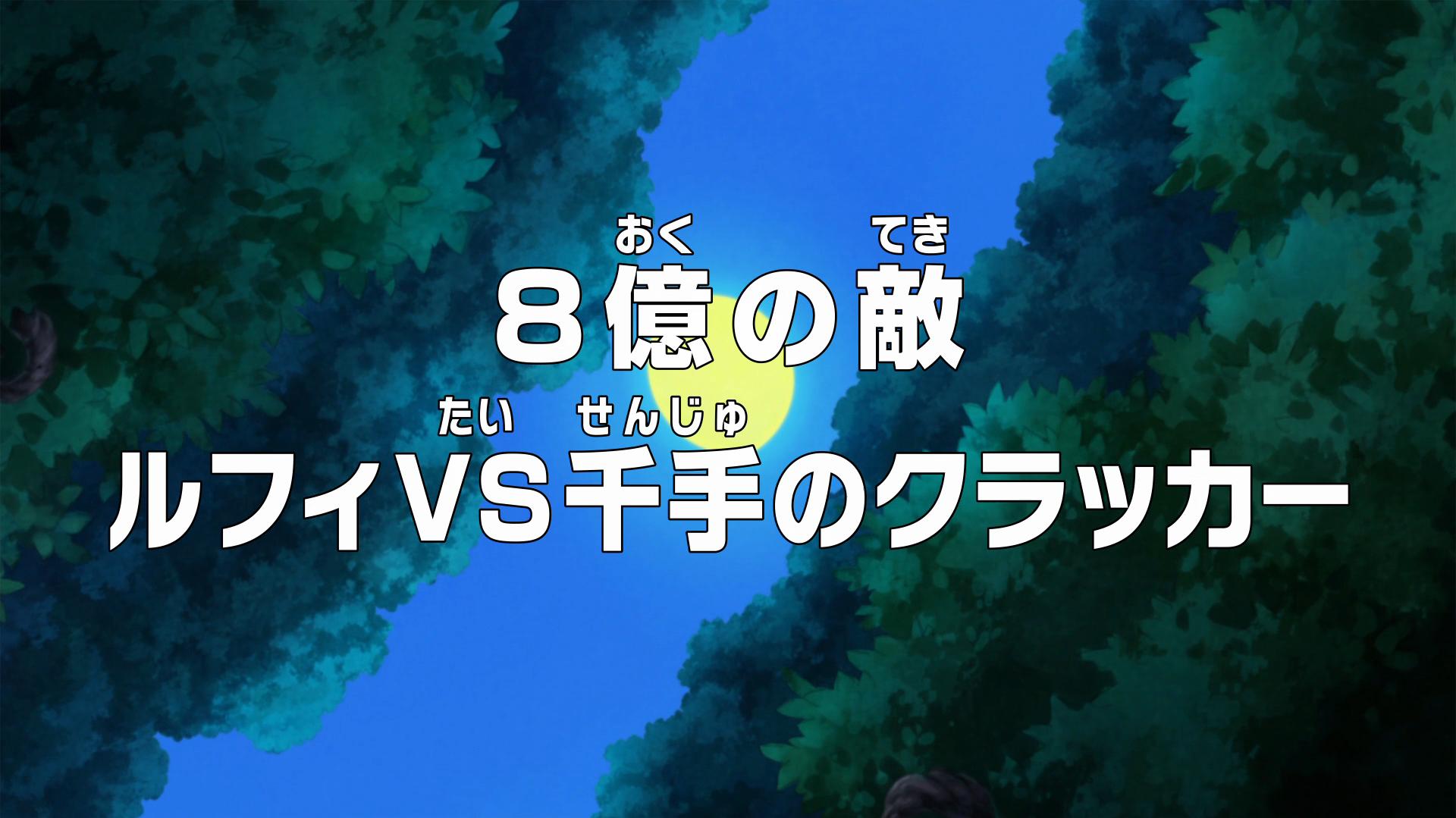 Episode 798