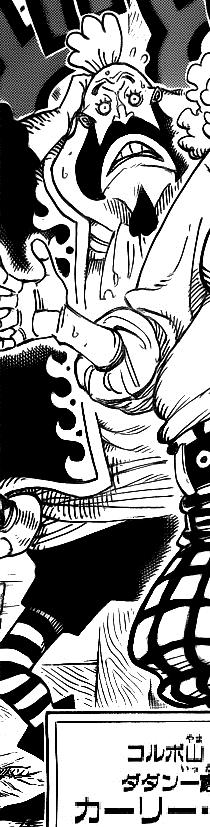 Magra Manga Infobox 2.png