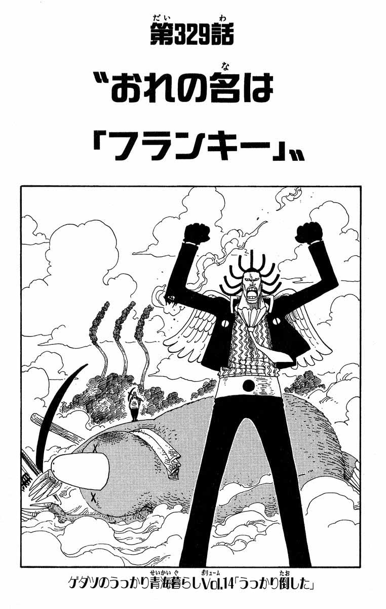 Chapter 329