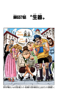 Chapter 657 Colored