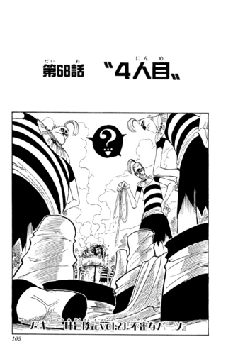 Capítulo 68