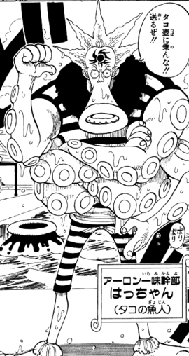 Hatchan in the manga