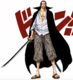 Shanks in the Digitally Colored Manga
